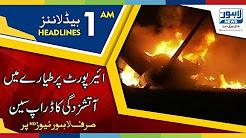 01 AM Headline Lahore News HD - 28 December 2017