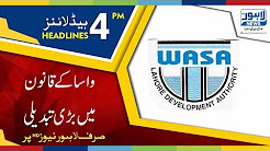 4:00 PM Headlines Lahore News HD - 28 December 2017