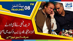 08 PM Headlines Lahore News HD - 27 December 2017