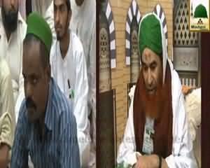 12 Ramzan ko Madani Channel dekh kar aik Non-Muslim ka Qubool e Islam.