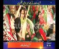 2 PTI women started fighting during Jalsa - Exclusive visuals