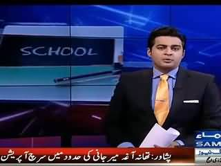 3 lac Ghost Students In Balochistan - Watch Now
