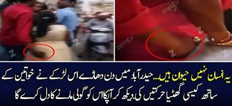 30 Per-verts Gro-ped Women & Minors In Broad Daylight In Hyderabad