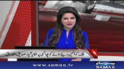 7 Se 8 - SAMAA TV - 25 Dec 2017