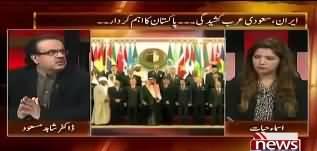 70% dunia ke tawanai ke zakhair OIC ke pass hain aur 25% muslim abadi ke pass peenay ka pani nahi - Dr Shahid Masood reveals how big disaster is OIC