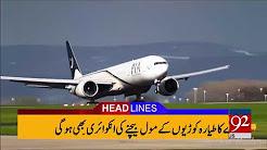 92 News Headlines 06:00 PM