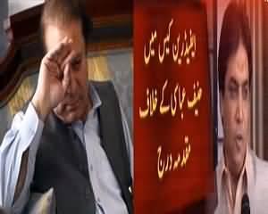 A reply To Nawaz Sharif On His Speech During Metro Rawalpindi Inauguration-Worth Watching