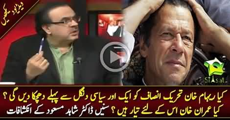 A second wave of assault is planned for PTI before second phase of LB polls - Shahid Masood