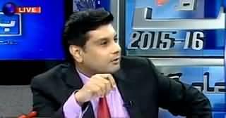 Aaj Ka Budget Business Man Budget Hai Common Man Budget Nahi Hai:- Arshad Sharif