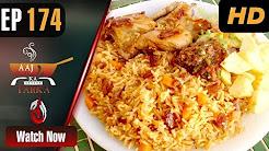 Aaj Ka Tarka - Afghani Pulao - Kabuli Pulao - Episode 174   Aaj Entertainment - Chef Gulzar