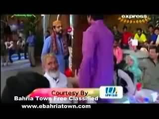 Aamir Liaqat ki Live 'Bay Izzati' A Must watch the reaction of Aamir Liaqat