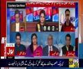 Aamir Liaquat bashing Chiri Baba, Naya Baba & Marvi Sarmad over propagating against ISI