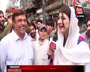 Aap Ne Maulana Fazal-Ur-Rehman Ka Aesa Supporter Pehle Kabhi Nahi Dekha Hogah