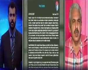 Ab Mian Nawaz Modi Kaise Bachen Ge-Arif Hameed Bhatti Analysis On Conviction Of Army Generals