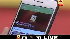 ABP News now available on Hotstar App
