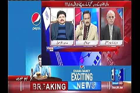 Agar Pakistan Saudi led-coalition main shamil hota hai aur Raheel Sharif is ky commander-in-chief ban jate hai tou hum kae saal peche chaly jae gy:-- Watch Hamid Mir