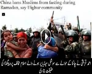 Ahmed Qureshi Tells The Real Story Behind Propaganda Against Islam In China