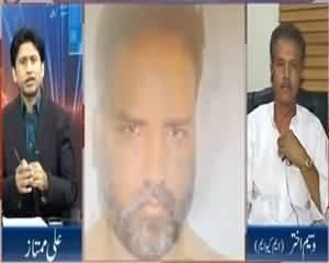 Altaaf Hussain is beware of many things happining in Karachi on behalf of rabta comttie.Ali Mumtaz