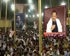 Altaf Hussain threating DG Rangers Sindh Major General Bilal Akbar