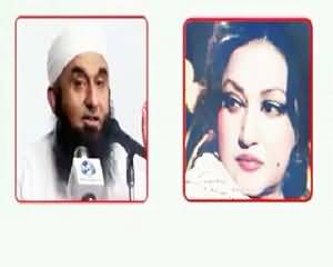 Amazing Bayan Of Maulana Tariq Jameel - Singer Noor Jahaan Ke Mutalaq Tariq Jameel Sahab Ka Bayan
