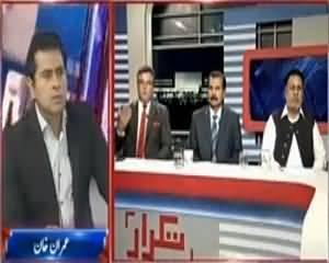 Anchor Imran Khan bashes Danyal Aziz (PMLN)
