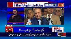 Anti-Judiciary campaign exposed - Debate Headquarter