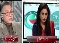 Apne MPAs ko Ghaas na Dalne Wale Aaj Lahore ka Dora Kur Rahe Hain – Hassan Nisar bashes Nawaz Sharif