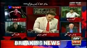 Arif Hameed Bhatti reveals a dark truth about an FIA official