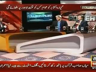 Arshad Sharif Trying To Put His Words In Guests Mouth