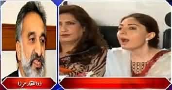 Asif Ali Zardari Ke Pas Mard Khatam Hogaye Hain Aur Jo Hain Woh Na Mard Hogaye Hain - Zulfikar Ali Mirza - Watch Now