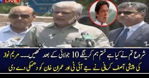 Asif Kirmani Threatening To Imran Khan & JIT