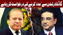 Asif Zardari calls for immediate arrest of Nawaz Sharif & Family