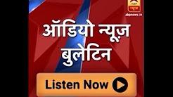 Audio Bulletin: Cabinet reshuffle: Nirmala Sitharaman is new Defence Minister