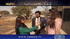 Awam Ki Awaz - SAMAA TV - Full Episode