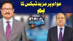 Awam Per Mazeed Tax Ka Bomb - DNA