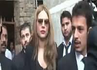 Ayaan Ali's Case Hearing Postponed Till 28th September