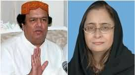 Ayaz Soomro, Azra Afzal resign after Zardari's announcement