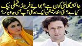 Ayesha Gulali Secretary & Boy Friend Exposed Ayesha Gulalai in LIVE SHOW - Must Watch