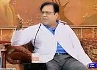 Azizi ne Doctor Ban ka Kamal ka Ehtjaj Record karwa diya