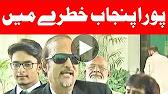 Babar Awan calls out Nawaz Sharif's Power