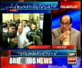 Balochistan funds are being misused by MPAs: Zafar Ali Shah