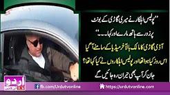 Bari Khabar - Read In Urdu