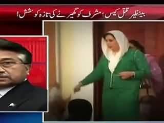 Benazir had Full Security; Who asked Her to Open Sun Roof? - Pervez Musharraf to Kamran Khan