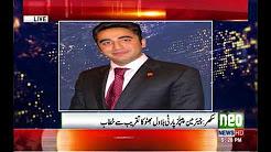 Bilawal Bhutto Media Talk in Sukkur (28 Dec 2017) - Neo