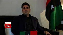 Bilawal Bhutto Zardari greetings to BOL news on 1st anniversary