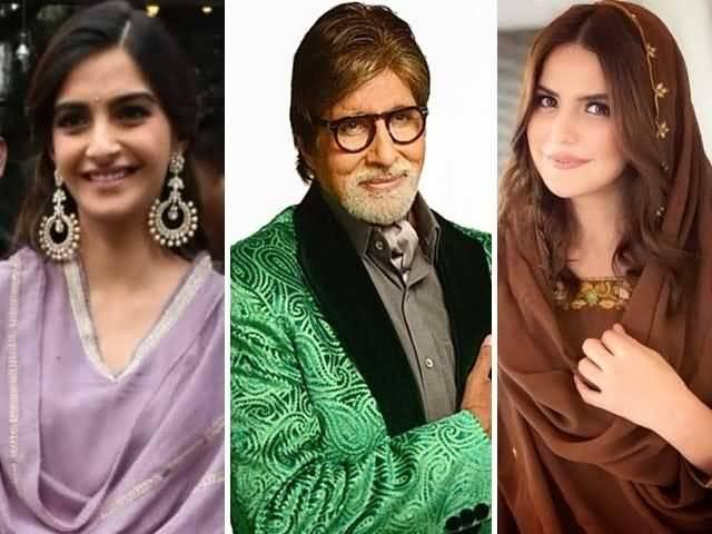 Bollywood Stars Ki Taraf Se Ramzan Mubarak