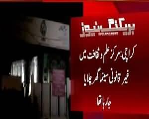BREAKING : – Karachi-Baldia Uzma Ka Markaz Ilm o Sakafat Seal Kar Dia Gaya