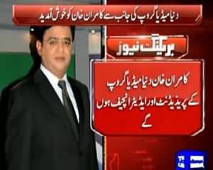 Breaking News: Kamran Khan Joins Dunya News As President & Editor in Chief