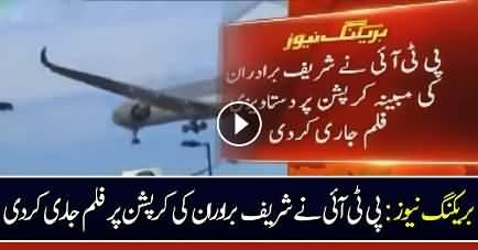 Breaking News: PTI Release Documentry Film On Nawaz Sharif's Corruption