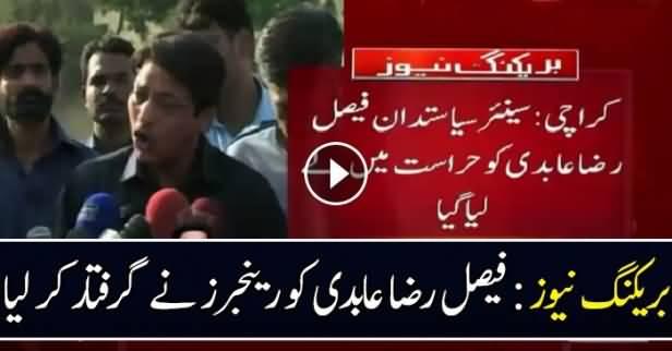 Breaking News: Rangers Arrest Faisal Raza Abidi
